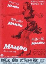 MAMBO マンボ(アメリカ映画/プレスシート)