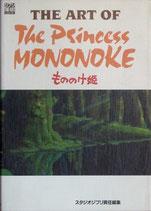 THE ART OF The Princess MONONOKE「もののけ姫」 (重版/アニメ/映画書)