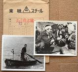 高倉健スチール写真「日本侠客伝 花と龍」