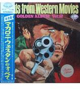 マカロニ・ウェスタンのすべて(本命盤/LPレコード)