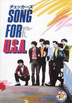 チェッカーズ・SONG FOR U・S・A(邦画パンフレット)