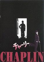 チャーリー(アメリカ映画/パンフレット)