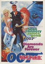 007ダイヤモンドは永遠に(洋画パンフレット)