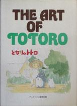 THE ART OF TOTORO「となりのトトロ」(重版/アニメ/映画書)