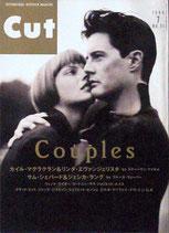 CUT・31号(表紙・カイル・マクラクラン&リンダ・エヴァンジェリスタ)