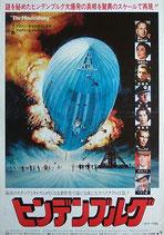 ヒンデンブルグ(アメリカ映画/プレスシート)