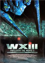 WXⅢ機動警察パトレイバー(アニメ・パンフレット)