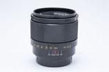 LZOC Industar-61 L/Z MC 50mm F2.8 (M42)