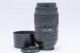 Nikon AF-S 55-300mm F4.5-5.6 G ED VR DX