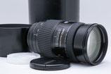 MINOLTA AF APO 100-400mm F4.5-6.7 (α)