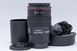 Canon EF 100mm F2.8 L IS USM Macro