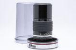 Nikon Ai-s 200mm F4
