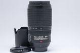 Nikon AF-S 70-300mm F4.5-5.6 G ED VR