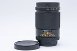 MC JUPITER-37AM 135mm F3.5 (M42)
