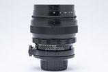KMZ HELIOS 40-2 85mm F1.5 (M42)