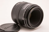 Canon EF 50mm F2.5 コンパクトマクロ