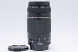 Canon EF 75-300mm F4-5.6 II USM