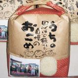 平成30年度産 新米コシヒカリ(白米)