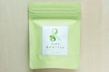 香り緑茶 森のおくりもの ティーバッグ