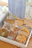 アングレーズ自慢の焼き菓子セット 15個