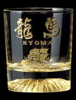 黄金のロックグラス 坂本龍馬 船