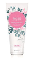 Rose Aroma Körperlotion 200ml