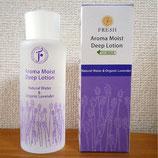 FRESH アロマモイストディープローション ラベンダー(化粧水)120ml