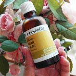プラナロム アルガンオイル 50ml  キャリアオイル 植物油 ケンソー 健草医学舎