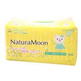 ナチュラムーン 生理用ナプキン 多い日昼用(羽なし)18個入り