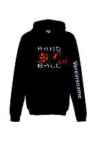 Kapuze Handball Boys marine/weiß/neonorange