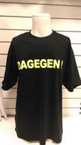 """T-Shirt """"DAGEGEN!"""" schwarz/neongelb"""