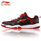LI-NING BLACK-RED AYTK055-15
