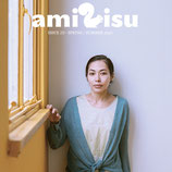 amirisu Issue 20 - spring/summer 2020