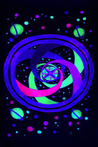 UV - Nuclear তিরিশ