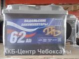 Аккумулятор 6ст - 62  (Подольск) - оп