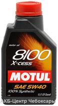 Motul 8100 X-cess 5/40 1л синтетическое