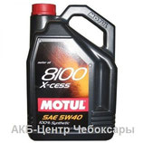Motul 8100 X-cess 5/40 5л синтетическое