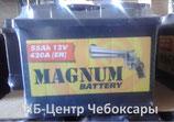 Аккумулятор 6ст - 55 (Magnum) оп