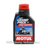 Motul Kart Grand Prix 2T Масло моторное полусинтетическое 1л