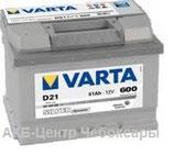 6ст - 61 (Varta) D21 SilverDynamic . 561 400 060 - оп