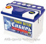 6ст - 62 (Тюмень) L Сибирь