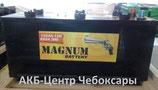 Аккумулятор 6ст - 132 (Magnum)