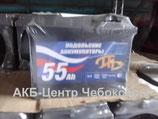 Аккумулятор 6ст - 55  (Подольск) - пп