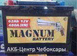 Аккумулятор 6ст - 62 (Magnum) - пп