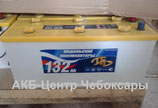 Аккумулятор 6ст - 132  (Подольск)