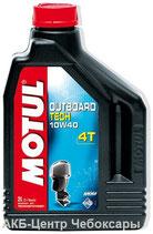 Motul Outboard Tech 4Т 10w40 2л TC-W3 для водной техники) п/с