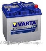 6ст - 60 (Varta) D47 Blue Dynamic Asia . 560 410 054 - оп