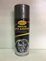 АС-602 Эмаль для дисков черная, 520мл