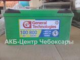 Аккумулятор 6ст - 100 General Technologies - пп