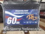 Аккумулятор 6ст - 60  (Подольск) - оп
